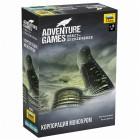 настольная игра Adventure Games. Корпорация Монохром