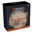 MTG. 2022. Иннистрад: Полночная Охота / Innistrad: Midnight Hunt. Пререлизный набор на русском языке