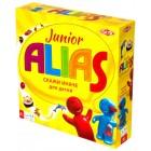 настольная игра Элиас (Скажи иначе) для детей - 2 / ALIAS Junior - 2