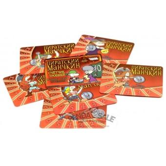 Набор счетчиков уровней для игры Манчкин: Пиратский Манчкин (красный)