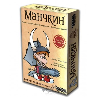 настольная игра Манчкин / Munchkin (цветная версия)