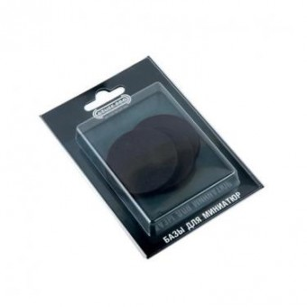Круглые подставки для миниатюр Stuff Pro 50 мм х 3