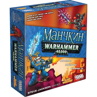 настольная игра Манчкин Warhammer 40 000