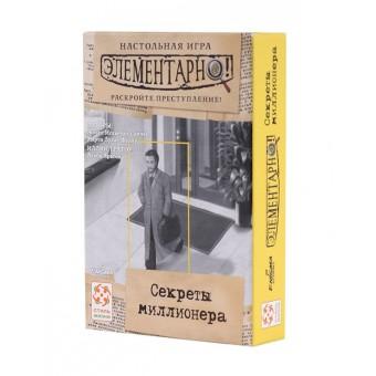 настольная игра-детектив Элементарно Серия № 3: Секреты миллионера