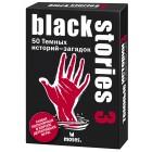 настольная игра Тёмные Истории 3 / Black Stories 3