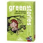 настольная игра Тёмные Истории Джуниор. Зеленые Истории / Black Stories Junior. Green Stories