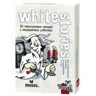 настольная игра Тёмные Истории Джуниор. Белые Истории / Black Stories Junior. White Stories