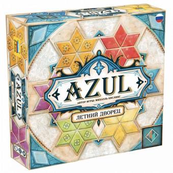 настольная игра Азул / Azul. Летний Дворец