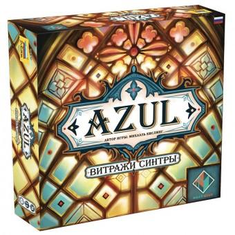настольная игра Азул / Azul. Витражи Синтры
