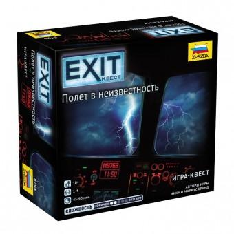 настольная игра Exit Квест. Полёт неизвестность