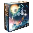 настольная игра Поиски планеты X
