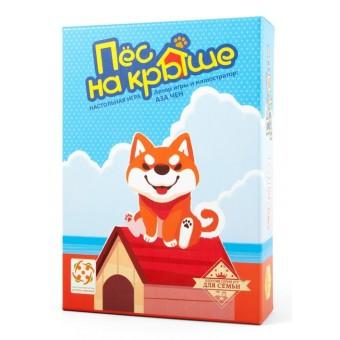 настольная игра Пёс на крыше