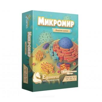 настольная игра Микромир. Биология Клетки