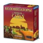 настольная игра Колонизаторы / Catan
