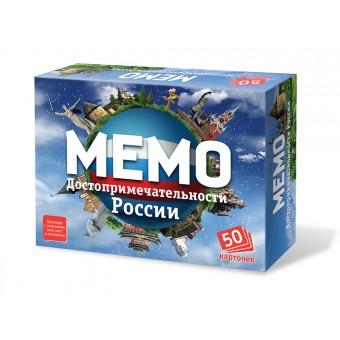 """настольная игра Мемо """"Достопримечательности России"""""""