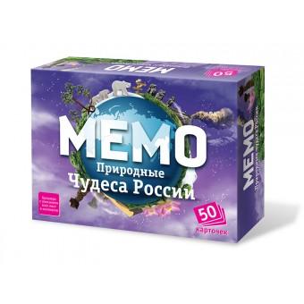 """настольная игра Мемо """"Природные чудеса России"""""""