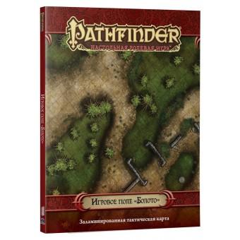 """настольная игра Pathfinder. Ролевая игра. Игровое поле """"Болото"""""""