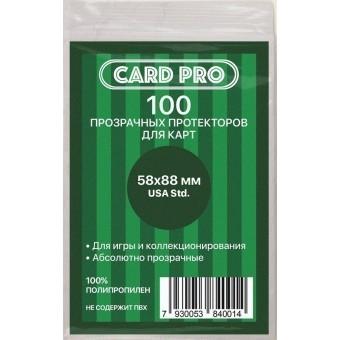Протекторы Card-pro (USA Standard, 58 x 88 мм., 100 штук)
