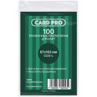 Протекторы Card-pro (CCG-L), 67 x 102 мм., 100 штук)