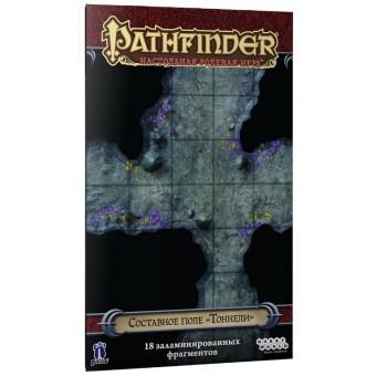 """настольная игра Pathfinder. Ролевая игра. Набор полей """"Тоннели"""""""