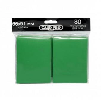 Протекторы Card-Pro (CCG Size, 66 x 91 мм., 80 шт.): Зелёные