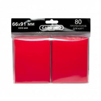 Протекторы Card-Pro (CCG Size, 66 x 91 мм., 80 шт.): Красные