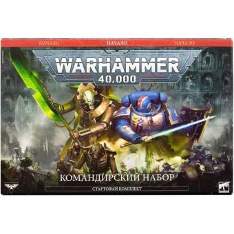 Warhammer 40000 Command Edition / Командирский набор. Стартовый комплект (на русском языке)