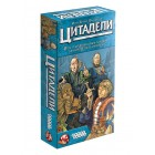 Настольная игра Цитадели. Новое издание