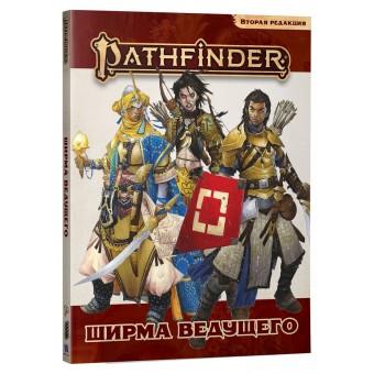 настольная игра Pathfinder. Ролевая игра. Вторая редакция. Ширма ведущего