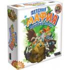 настольная игра Детская Мафия. Подарочное издание