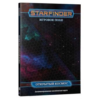 """настольная ролевая игра Starfinder. Игровое поле """"Открытый космос"""""""