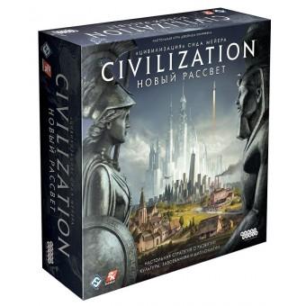 настольная игра Цивилизация Сида Мейера: Новый рассвет / Civilization
