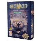 настольная игра КвестМастер 3: Ограбление в Венеции