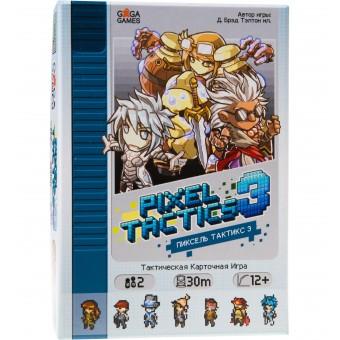 настольная игра Пиксель Тактикс 3 / Pixel Tactics 3