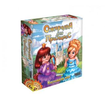 настольная игра Ожерелья для принцесс