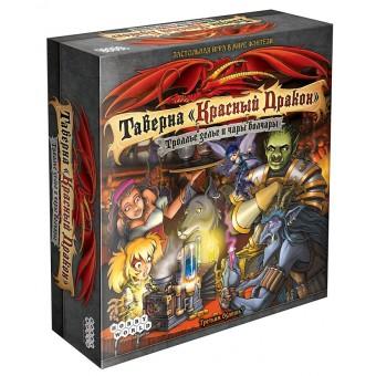 настольная игра Таверна Красный Дракон: Троллье зелье и чары волчары