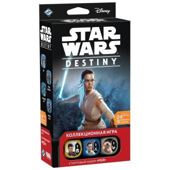 Star Wars: Destiny. Cтартовый набор Рей
