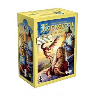 настольная игра Каркассон. Дополнение 3: Принцесса и дракон