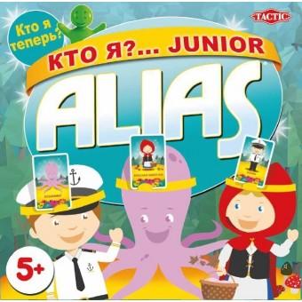 настольная игра Элиас (Скажи иначе) - Кто я? Детский / Alias Junior
