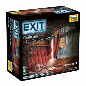 настольная игра Exit Квест. Убийство в восточном экспрессе