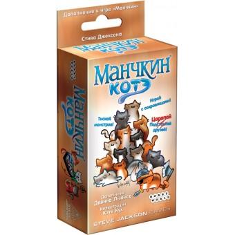 настольная игра Манчкин Котэ / Munchkin Kittens