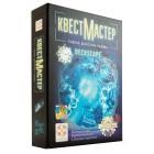 настольная игра КвестМастер 1: Тайна доктора Тайма
