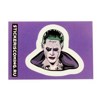 стикер Отряд Самоубийц: Джокер (5.5 x 7.5 см.)
