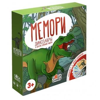 настольная игра Мемори Динозавры