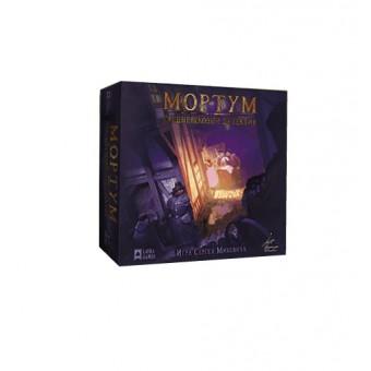 настольная игра Мортум. Средневековый детектив