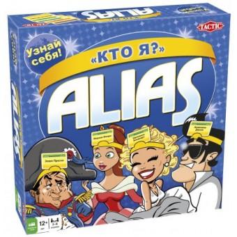 настольная игра Элиас (Скажи иначе) - Кто я?  / Alias