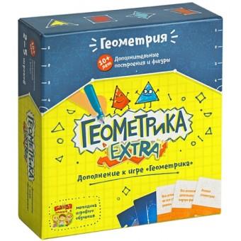 настольная игра Геометрика дополнение Extra