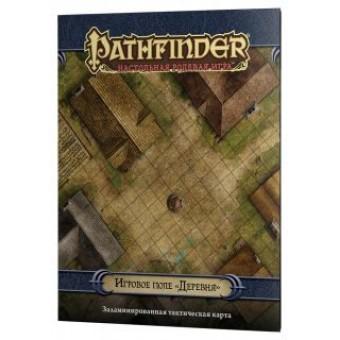 """настольная игра Pathfinder. Ролевая игра. Игровое поле """"Деревня"""""""