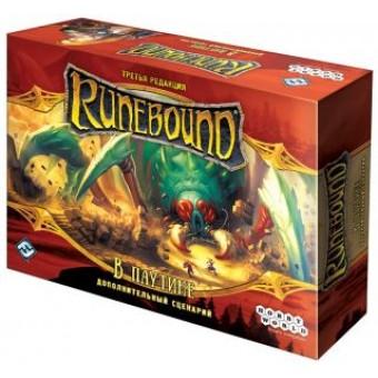 настольная игра Runebound. Третья редакция. Дополнение: В паутине