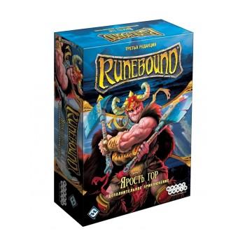 настольная игра Runebound. Третья редакция. Дополнение: Ярость гор